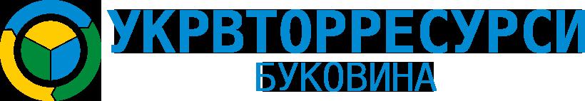 УкрВторРесурси Буковина